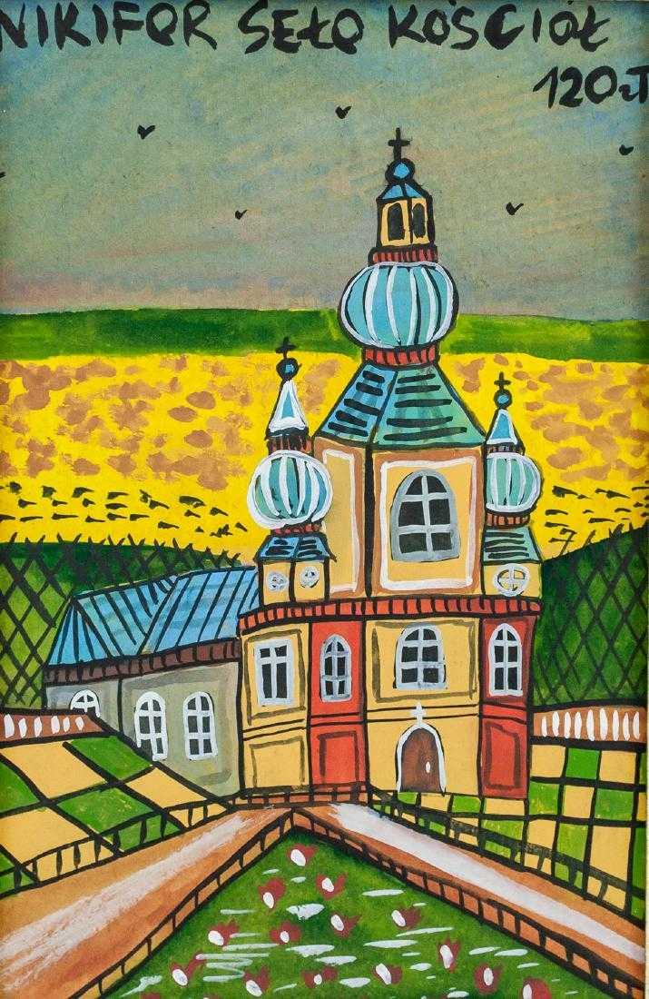 """Nikifor (1895-1968) """"Pejzaż z kościołem"""", źródło: 888 Auctions"""