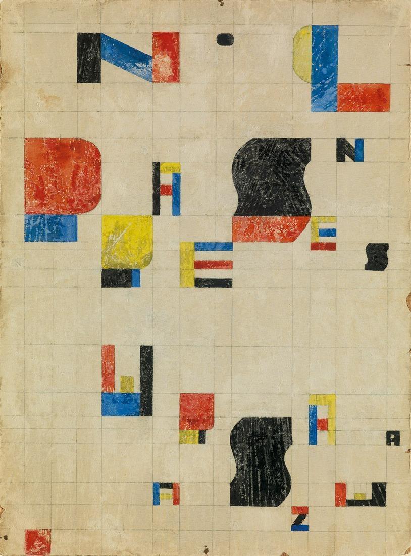 """Władysław Strzemiński (1893-1952) """"Studium liternictwa"""", źródło: Swann Auction Galleries"""