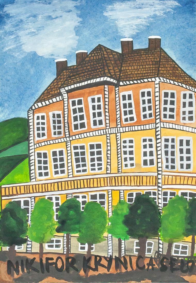 """Nikifor (1895-1968) """"Pejzaż z willą"""", źródło: 888 Auction"""