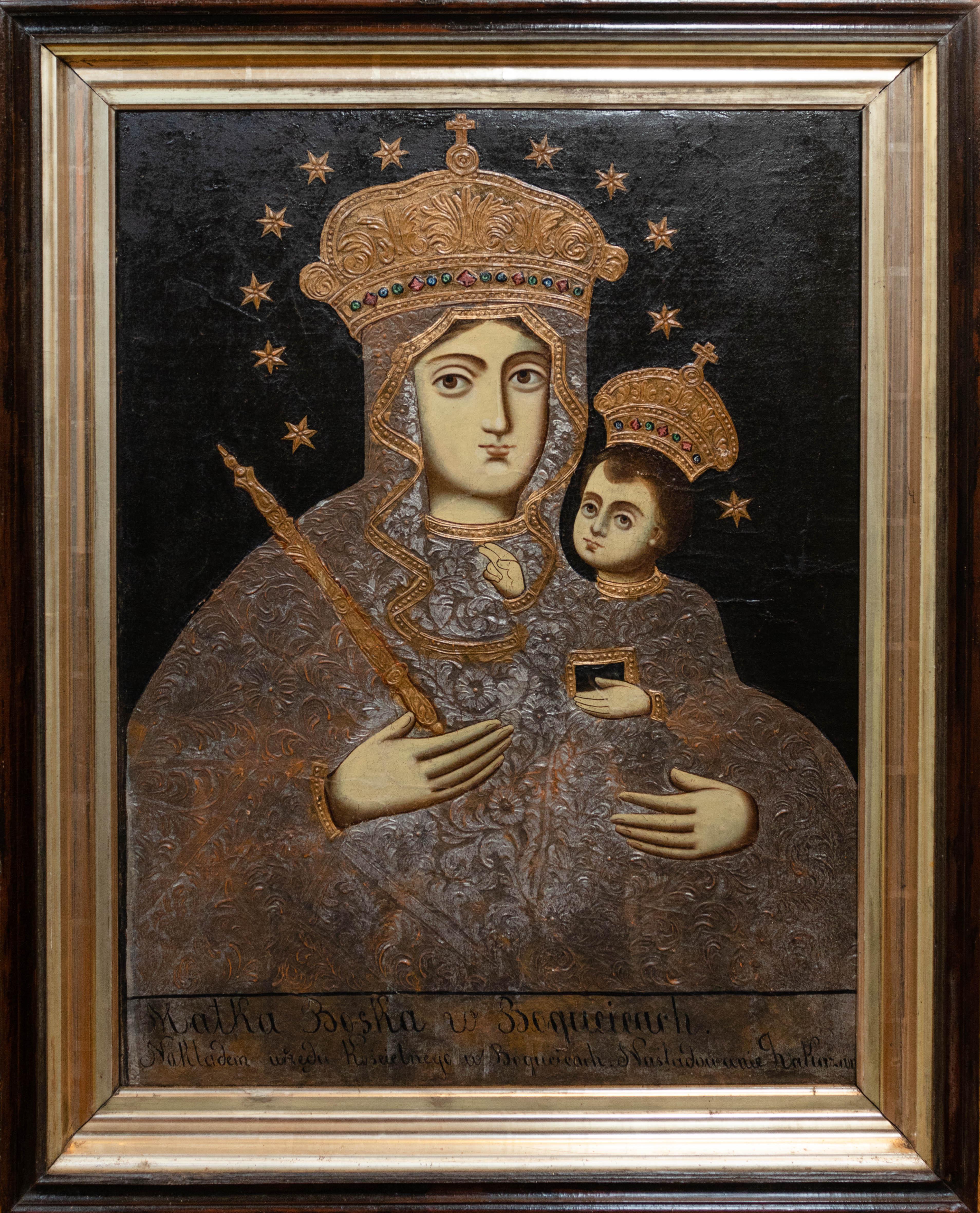 """""""Matka Boska Bogucicka"""", koniec XIX wieku, źródło: archiwum autora"""