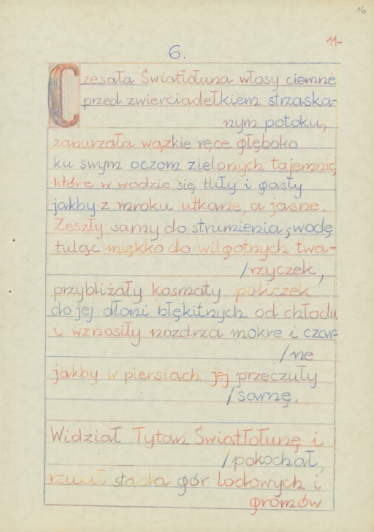 """Krzysztof Kamil Baczyński (1921-1944), ręcznie wypisana strona poematu """"Serce jak obłok"""", źródło: Biblioteka Narodowa"""