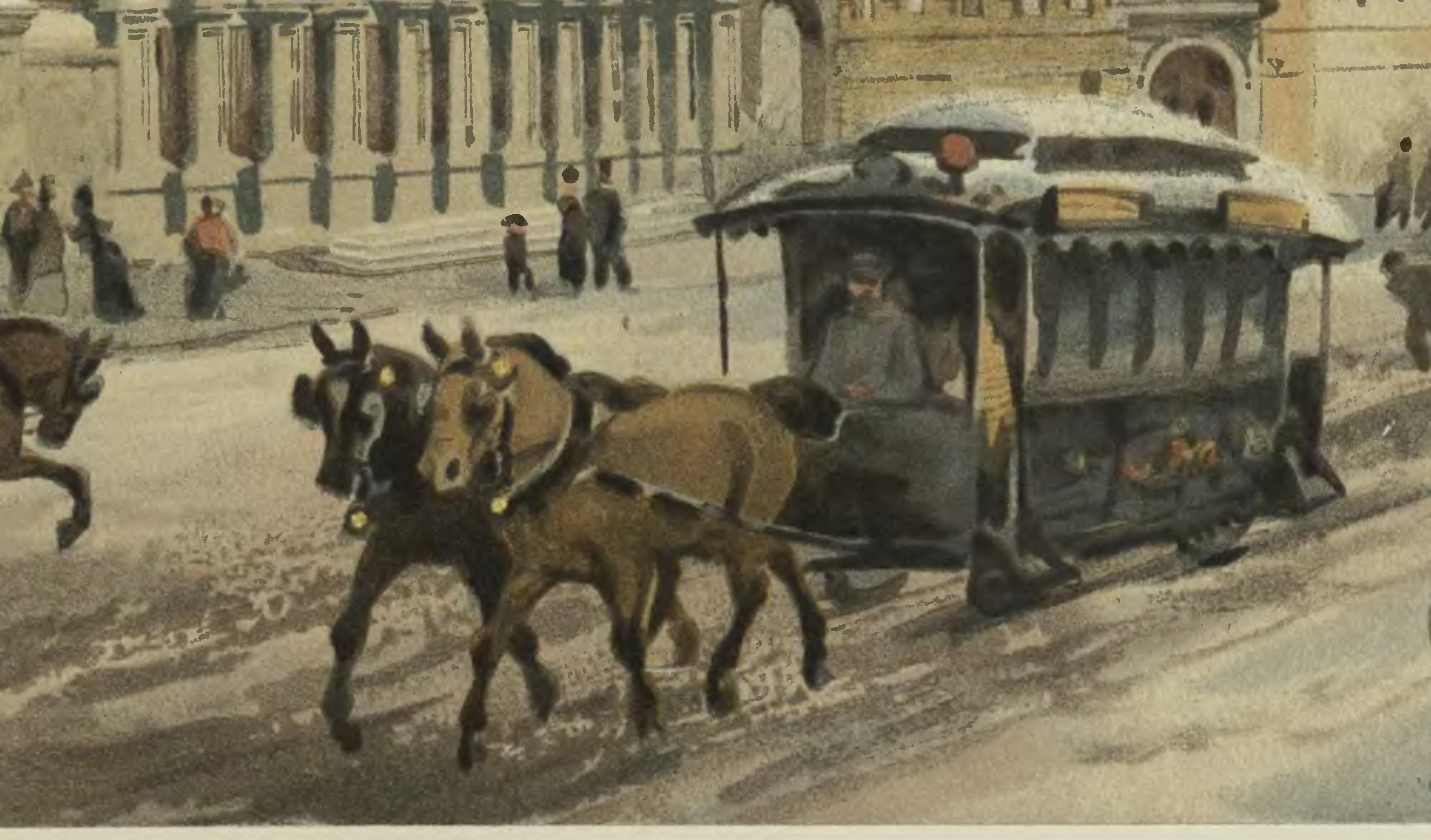 Tramwaj konny na ulicy Grodzkiej