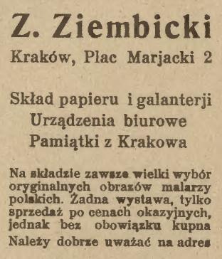 Reklama składu materiałów piśmienniczych i obrazów umieszczona w broszurze Teatru Słowackiego w 1927 roku