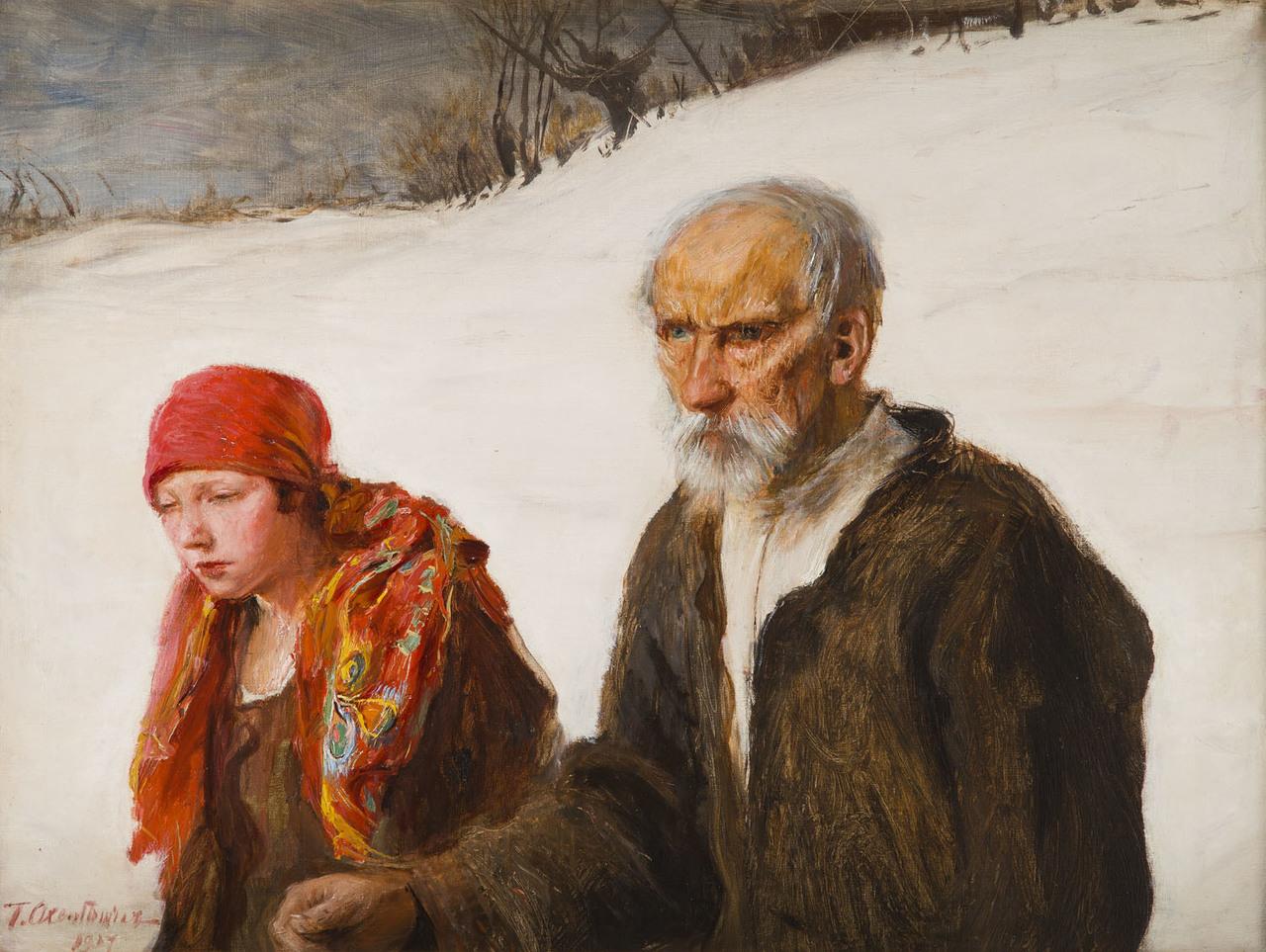 """Do stałego asortymentu należały też prace Teodora Axentowicza, szczególnie popularny motyw """"Starość i młodość"""", źródło: Desa Unicum"""