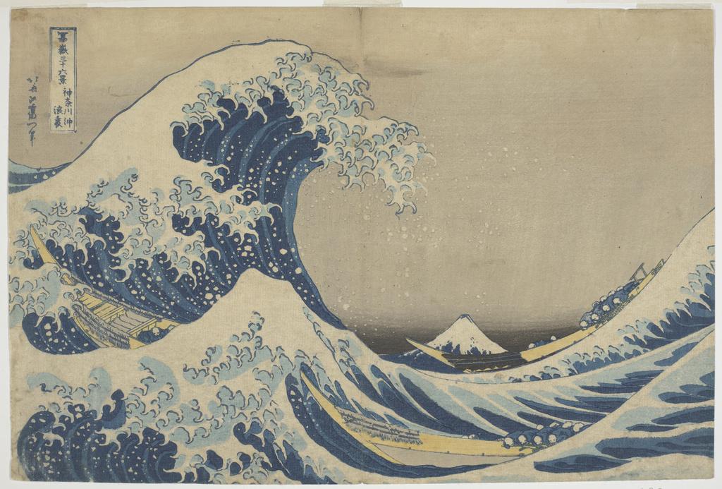 """Hokusai Katsushika (1760-1849) """"Wielka fala w Kanagawa"""", 1831 rok, źródło: Muzeum Narodowe w Krakowie"""
