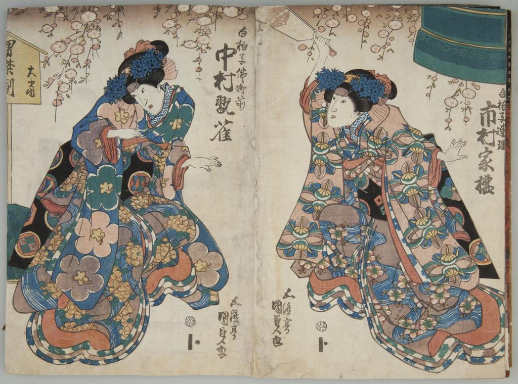 """Utagawa Kunisada (1786-1864) """"Aktorzy Nakamura Kanjaku i Ichimura Kakitsu w rolach kobiet pod kwitnącymi gałązkami"""", przed 1842 rokiem, źródło: Muzeum Narodowe w Krakowie"""