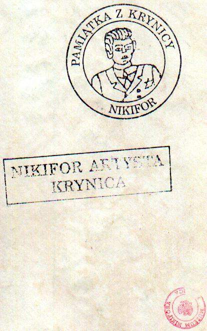 """Autentyczność mają gwarantować odciski fałszywych pieczęci artysty oraz fałszywa pieczęć urzędowa """"Muzeum Nikifora w Krynicy"""", źródło: archiwum autora"""