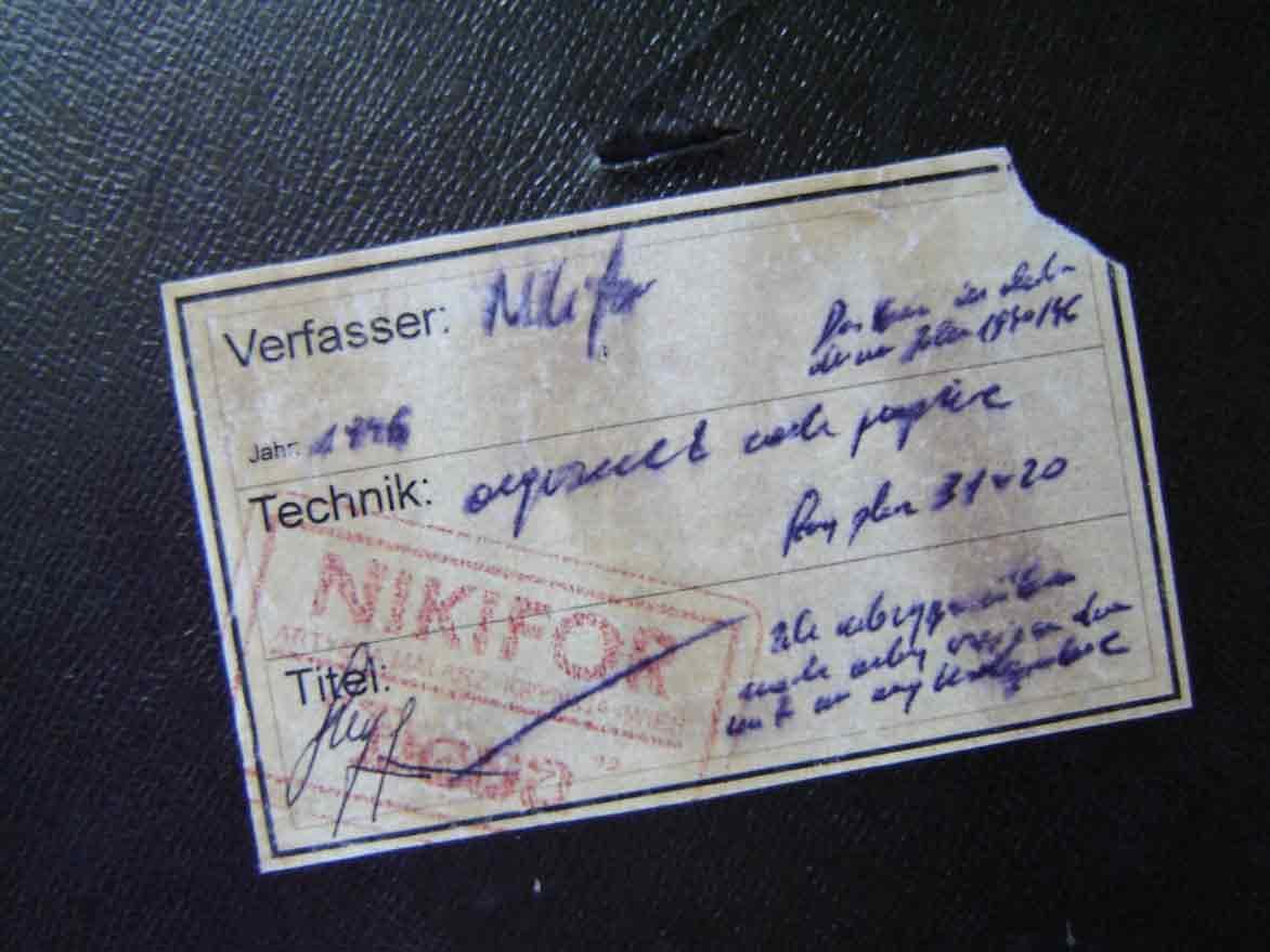 """Fałszywa ekspertyza w języku niemieckim sugerująca gwarancję zagraniczną """"dzieła"""", poparta odciskiem fantazyjnego stempla """"Nikifor/Desa"""" w wersji prostokątnej, źródło: archiwum autora"""