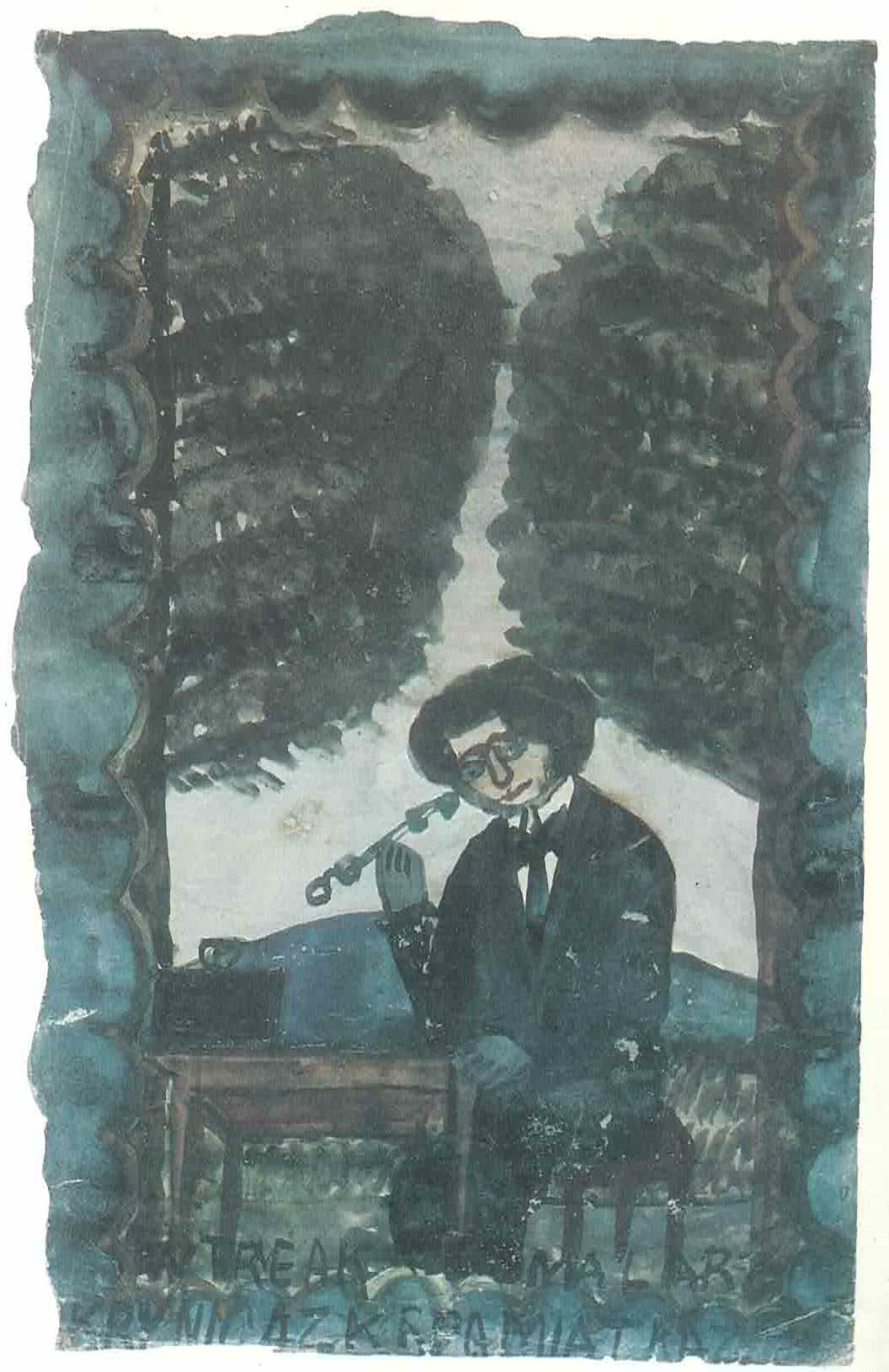 """Nikifor (1895 - 1968) """"Autoportret pod drzewami"""", źródło: A.Banach, """"Nikifor"""", Wydawnictwo Arkady, 1983"""