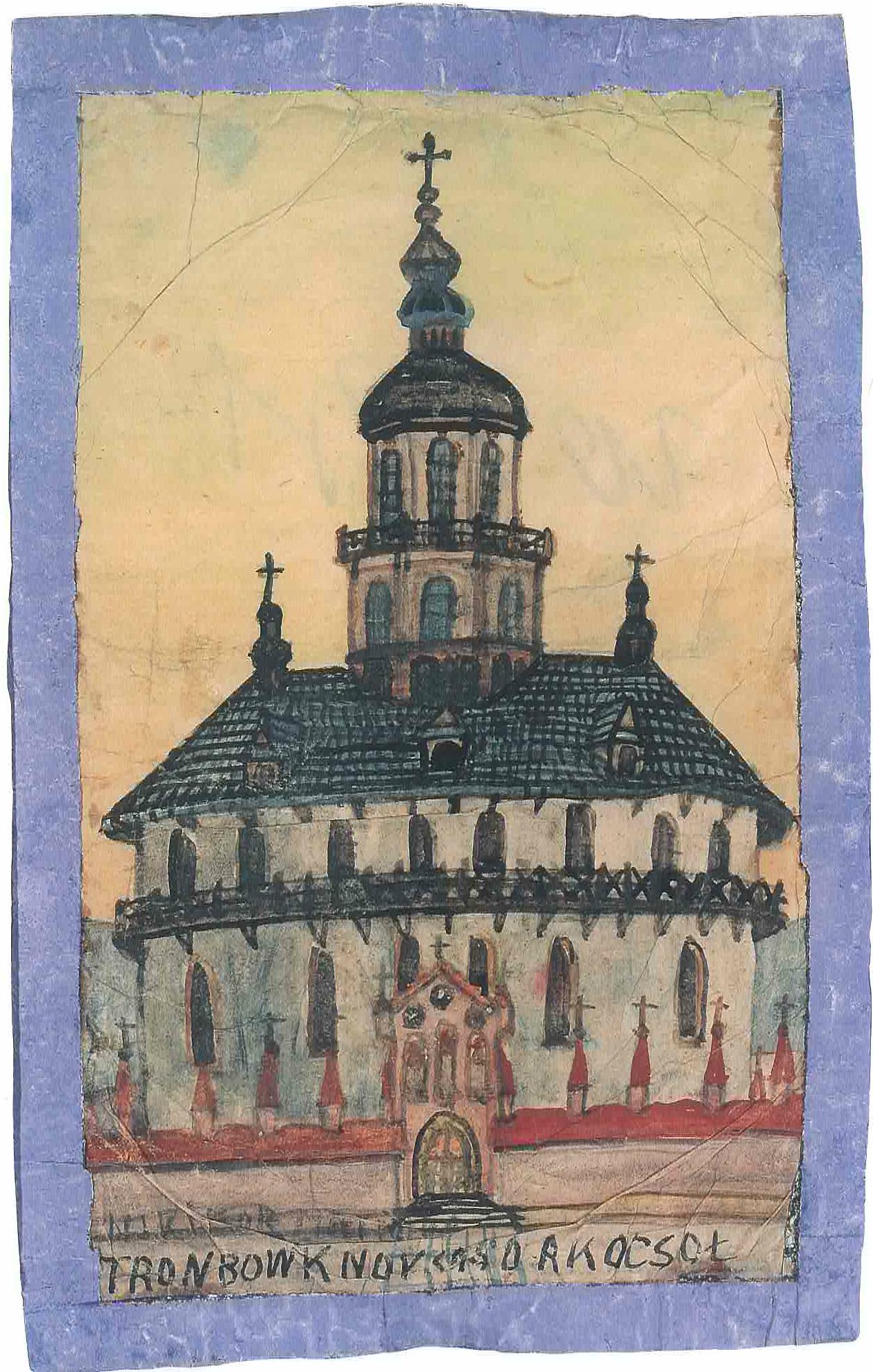 """Nikifor (1895 - 1968) """"Kościół"""", źródło: Muzeum Okręgowe w Nowym Sączu"""